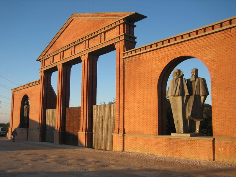 Szoborpark Múzeum – Memento Park entrance in Budapest